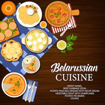 Coperchio del menu del ristorante di piatti e pasti della cucina bielorussa