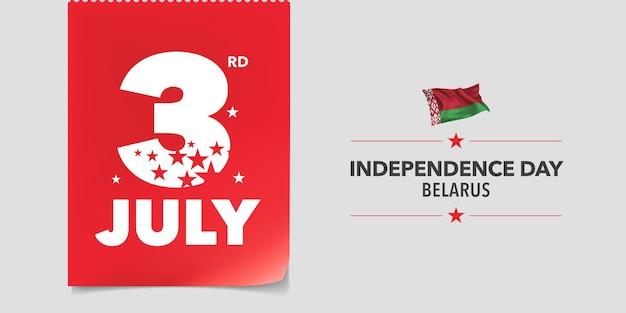 Bandiera della bielorussia felice giorno dell'indipendenza, biglietto di auguri.