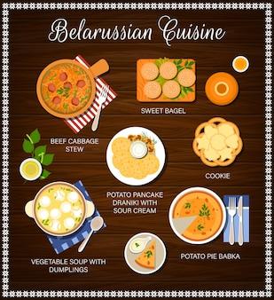Menu del cibo di cucina bielorussa del ristorante