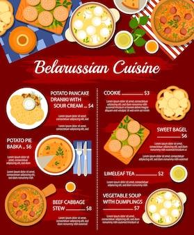 Piatti del menu del ristorante di cucina bielorussa