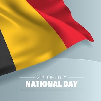 Bandiera di felice giornata nazionale del belgio. 21 luglio belga con bandiera sventolante