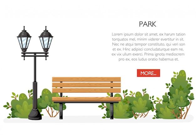 Panchina con cespugli e lanterna. stile cartone animato. concetto di parco. illustrazione su sfondo bianco. pagina del sito web e app per dispositivi mobili