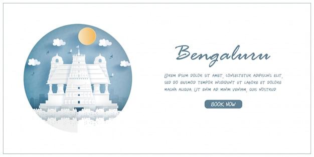 Punto di riferimento di bangalore, india