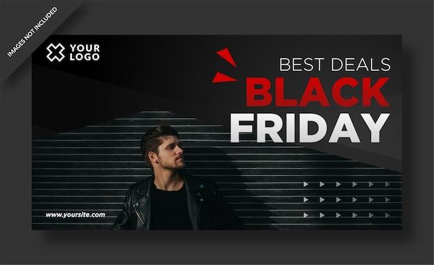 Modello di banner venerdì nero migliore offerta