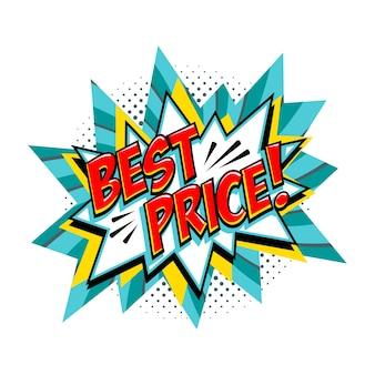 Palloncino bang di vendita turchese comico di miglior prezzo