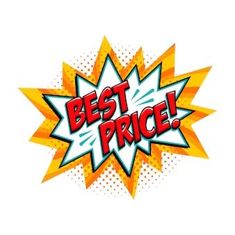 Palloncino scoppio giallo di vendita di fumetti di miglior prezzo