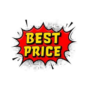 Miglior prezzo in stile vintage