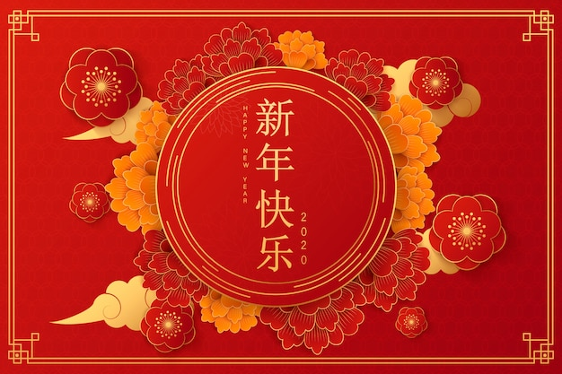 I migliori auguri per l'anno che verrà in cinese