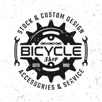 Emblema, distintivo, etichetta o logo rotondo di vettore dell'ingranaggio della bicicletta in stile vintage isolato su sfondo con texture grunge rimovibili