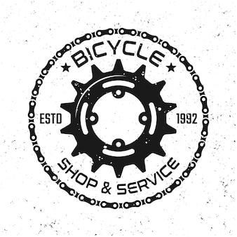 Servizio di riparazione biciclette vettore emblema rotondo, distintivo, etichetta o logo in stile vintage isolato su sfondo con texture grunge rimovibili