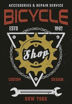 Negozio di biciclette e servizio di riparazione poster vintage vettoriale