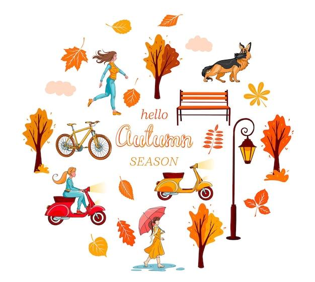 Grande set autunnale per creare striscioni e cartoline. foglie gialle, alberi, lanterna da banco, ragazza. stile cartone animato. illustrazione vettoriale per design e decorazione.