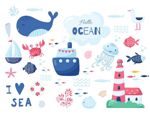 Grande insieme marino di illustrazione vettoriale. raccolta di pesce di mare in stile cartone animato. illustrazione di vita di mare.