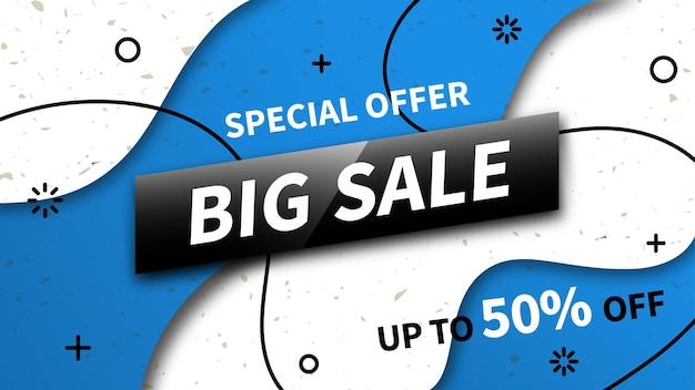 Progettazione di banner di grande vendita. offerta speciale, fino al 50% di sconto. modello di promozione pronto per l'uso nel web o nel design di stampa.