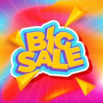Banner di grande vendita, modello di banner pubblicitario di offerta speciale di questo fine settimana, illustrazione vettoriale