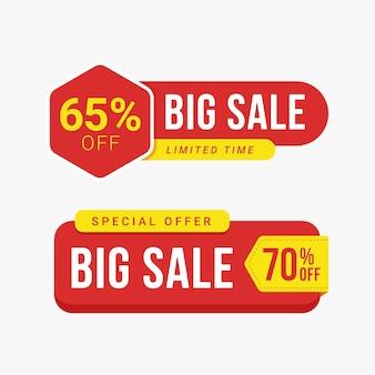 Illustrazione di vettore del modello di promozione di sconto del distintivo dell'etichetta di grande vendita