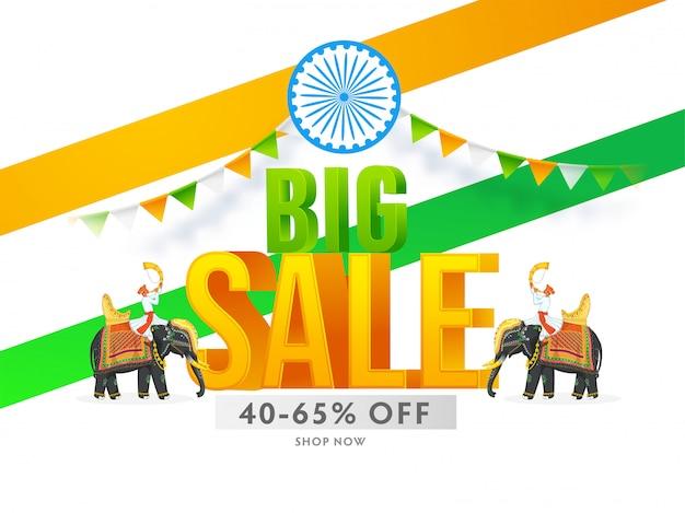 Grande testo di vendita ruota di ashoka e uomini del giocatore di tutari che cavalcano gli elefanti per il festival nazionale indiano.