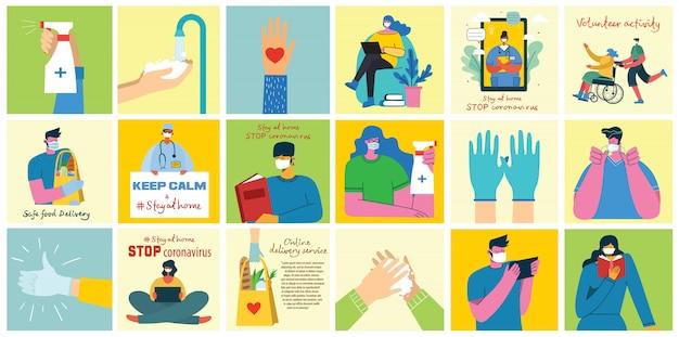 Grande set di poster lavare mani, igiene, medici, mani nei guanti, stare a casa e assistenza sanitaria. proteggere dal concetto di virus design. illustrazioni vettoriali in stile piatto.