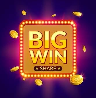 Banner retrò incandescente big win per casinò online, slot, giochi di carte, poker o roulette. design del premio jackpot con sfondo di monete. segno del vincitore.