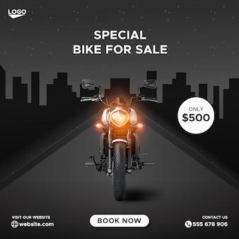 Modello di banner di copertina di facebook di social media di promozione della vendita di biciclette