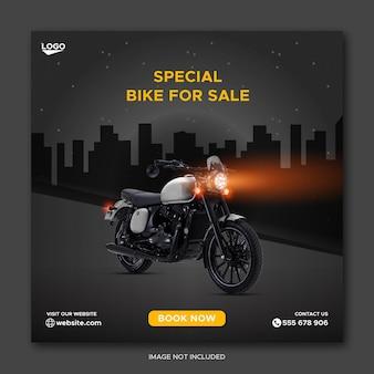 Modello di banner di copertina di facebook per la promozione della vendita di biciclette sui social media