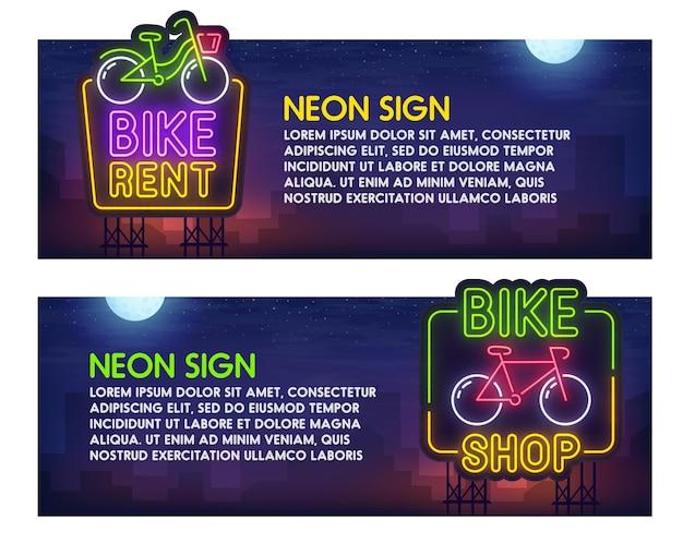 Negozio di biciclette con set di banner con insegna al neon