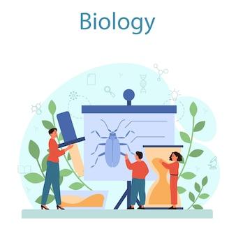 Concetto di soggetto della scuola di biologia