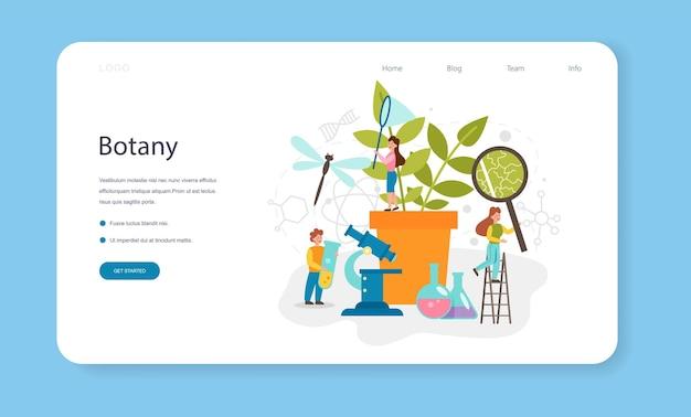 Banner web di materia scolastica di biologia o lezione di botanica sulla pagina di destinazione