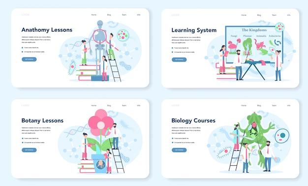 Set di pagine di destinazione web di biologia. scienziato che esplora l'uomo e la natura. lezione di anatomia e botanica. idea di educazione e sperimentazione. illustrazione vettoriale in stile cartone animato