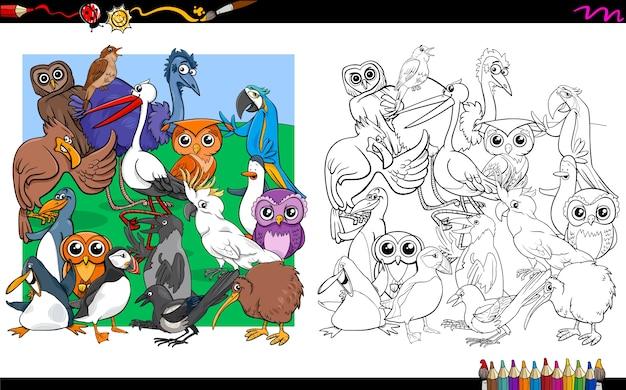 Libro da colorare del gruppo di caratteri dell'uccello