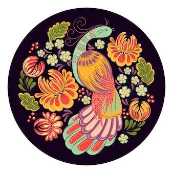 Uccello nel giardino