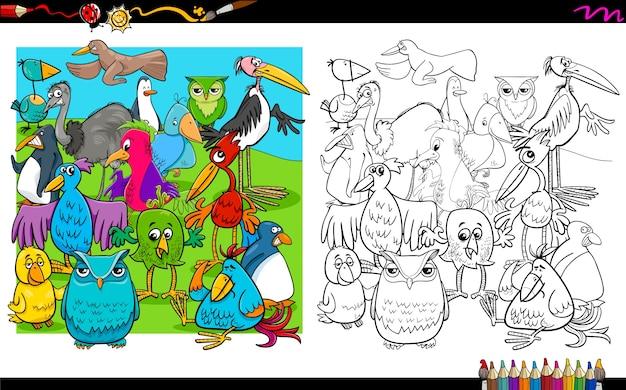 Gruppo di uccelli personaggi del libro da colorare