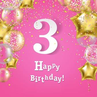 Banner di compleanno con illustrazione di palloncini stella dorata