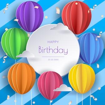 Banner di compleanno con palloncini di carta. concetto di buon compleanno. carta e arte artigianale