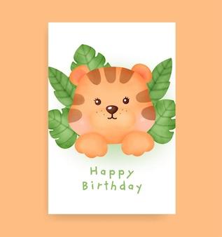 Biglietto di compleanno con simpatica tigre in stile acquerello