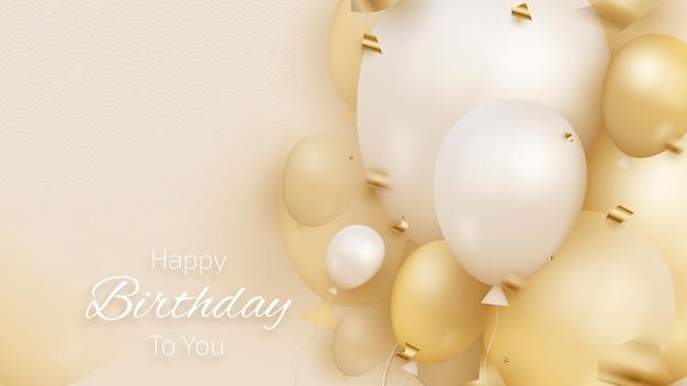 Biglietto di compleanno con palloncini di lusso e nastro in stile 3d realistico su sfondo color crema. illustrazione vettoriale per il design.