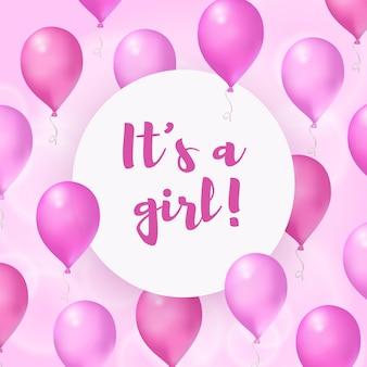 Festa di compleanno, festa a sorpresa per i neonati