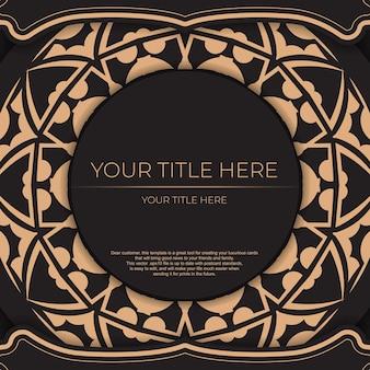 Sfondo nero con ornamenti vintage di lusso greco e posto per il tuo logo. modello per la progettazione di stampa di cartoline con ornamento astratto.