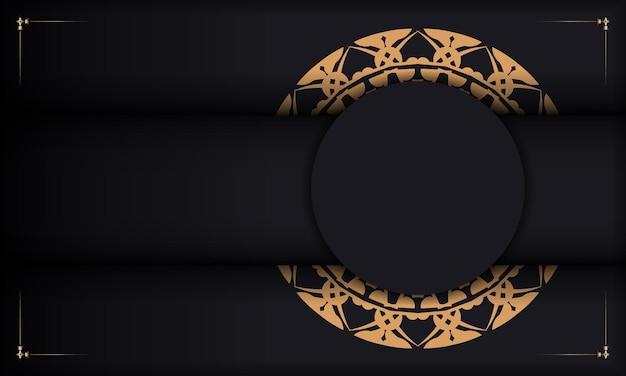 Banner nero con lussuosi ornamenti marroni e spazio per logo o testo