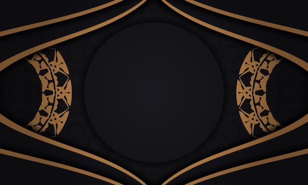 Banner nero con lussuose decorazioni marroni e spazio per il tuo logo o testo