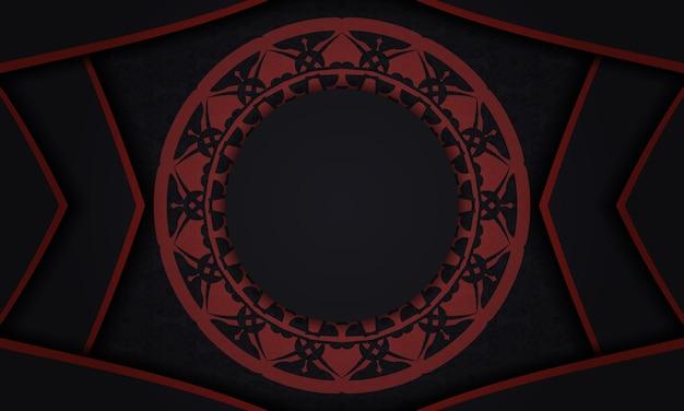 Banner nero con ornamenti e posto per il tuo logo. modello di sfondo design stampabile con motivi vintage.