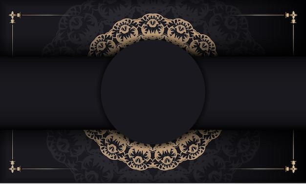 Banner nero con ornamento marrone vintage e posto per il tuo testo