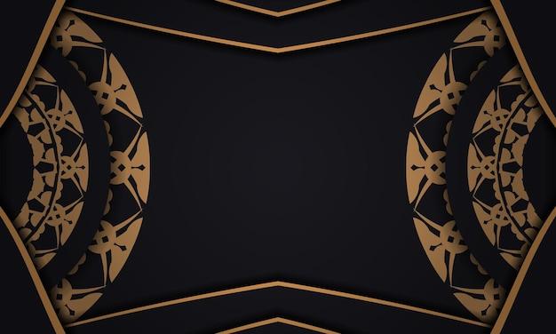 Banner nero con motivo vintage marrone e posto sotto il testo