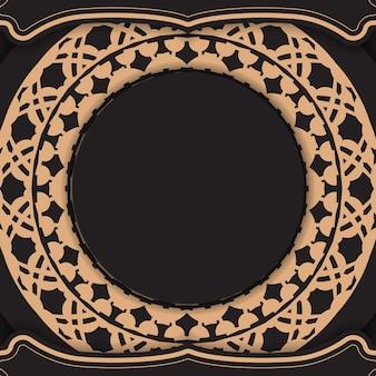 Banner nero con motivo vintage marrone e spazio per il tuo logo o testo