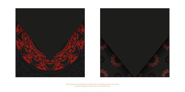 Biglietto da visita nero con ornamento greco rosso. design per biglietti da visita pronto per la stampa con spazio per il testo e motivi astratti.
