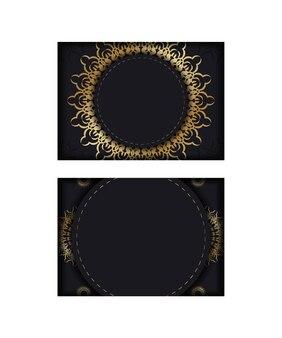 Modello di brochure di colore nero con motivo mandala oro