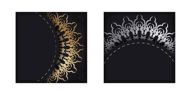 Modello di brochure di colore nero con ornamento astratto dorato