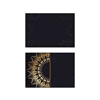 Modello di brochure di colore nero con motivo vintage dorato