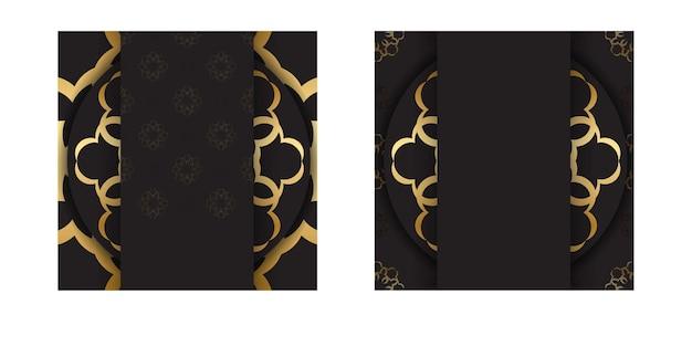 Cartella colore nera con motivo astratto dorato