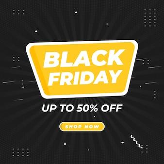 Black_friday_banner_black_friday_special_deal
